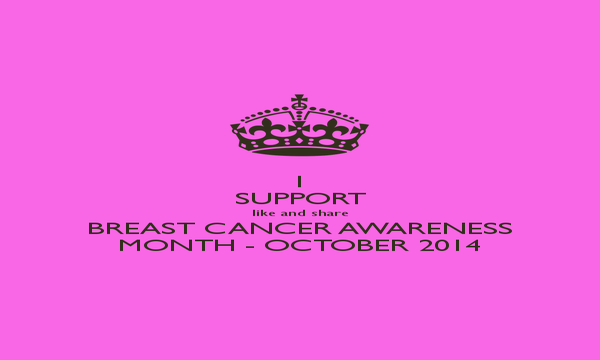 Breast Cancer Awareness Month Facebook cover picture
