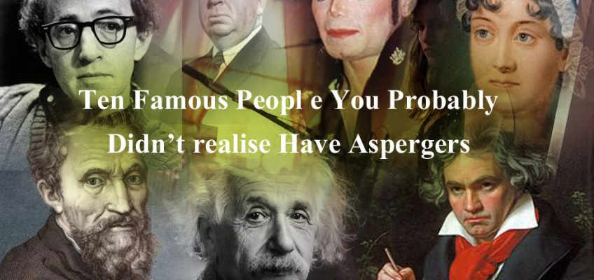 9 Famous People You Probably Didn't Know Had Aspergers